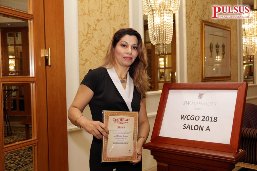 WCGO 2018