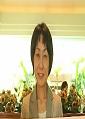Yuki Kamada