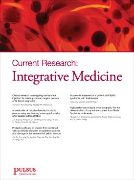 Current Research: Integrative Medicine