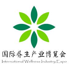 Wellness China