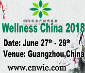 Wellness China 2018