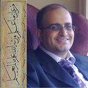 Aiman Eid Al-Rawajfeh