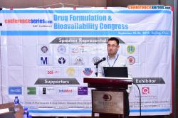 Title #cs/past-gallery/1414/likun-wang-jiangsu-hengrui-medicine-china-drug-formulation-2016-beijing-china-conferenceseries-llc-1475140277