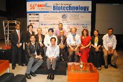 Title #cs/past-gallery/148/omics-group-conference-biotechnology-2012-hyderabad-india-17-1442916643