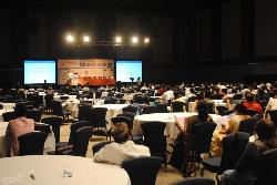 Title #cs/past-gallery/148/omics-group-conference-biotechnology-2012-hyderabad-india-322-1442916671