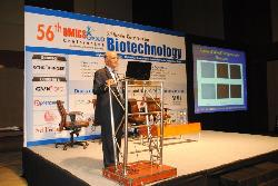 Title #cs/past-gallery/148/omics-group-conference-biotechnology-2012-hyderabad-india-63-1442916646