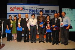 Title #cs/past-gallery/148/omics-group-conference-biotechnology-2012-hyderabad-india-88-1442916649