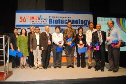 Title #cs/past-gallery/148/omics-group-conference-biotechnology-2012-hyderabad-india-90-1442916649