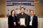 Title #cs/past-gallery/69/omics-group-conference-biotechnology-2013--raleigh-north-carolina-usa-41-1442830713