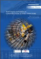 Steel Structures 2015
