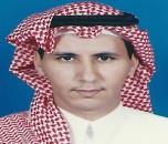 Fahad Al Harthi