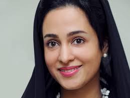 Mariam Matar