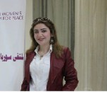 Rahaf Homsieh