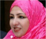 Elham Shafik Aazam