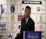 Ikuo Yokoyama