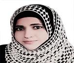Eman AbuKhousa