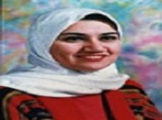 Somaya Abou-Abdou