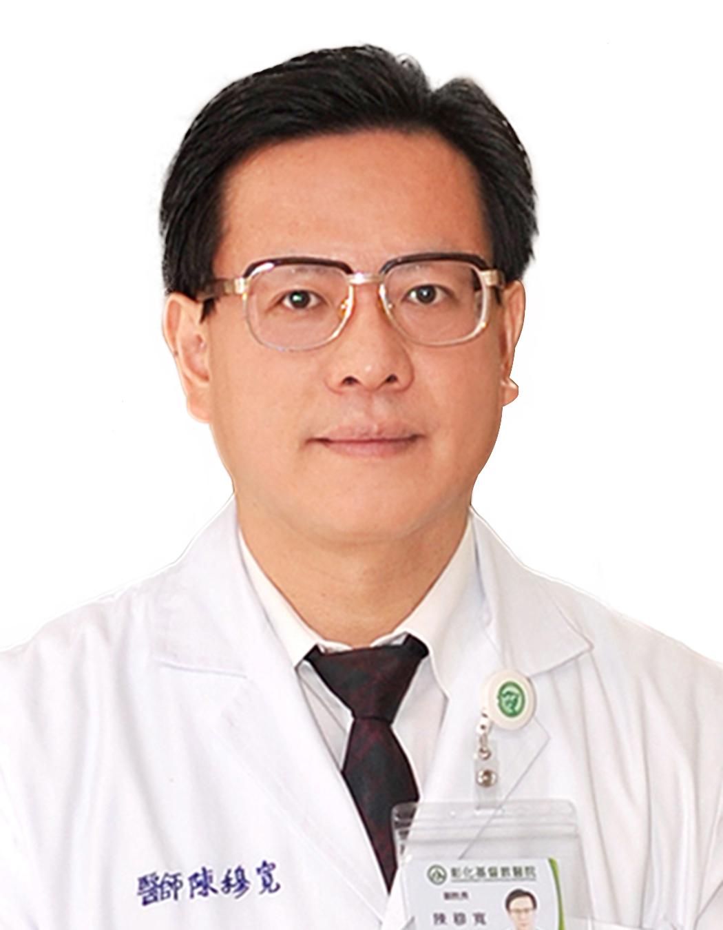 Mu Kuan Chen