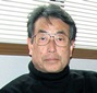 Kageyu Noro