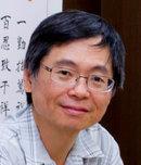 Chen-Sheng Yeh