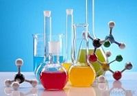 Forefront of Inorganic Chemistry