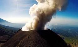 Volcanology & Plate tectonics