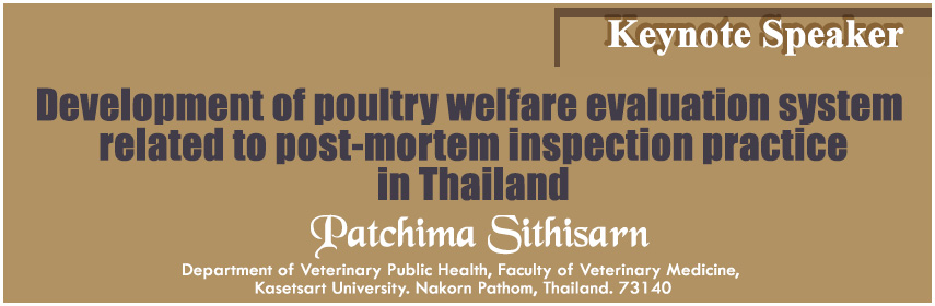- Veterinary Summit 2017