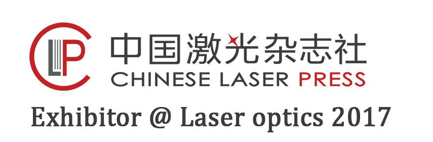 - Laser Optics 2017