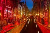 Neurology 2019 - Amsterdam ,Netherlands