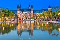 Materials Congress 2018 - Amsterdam ,Netherlands