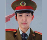 Rui Huang