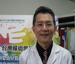 Ming-Tsang Wu