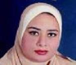 Hala Mohamed Mohamed Bayoumy