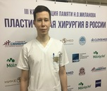 Nassilevsky Pavel Alexandrovich