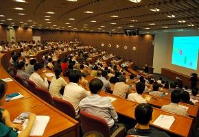 Alternative Medicine Conferences | Traditional Medicine