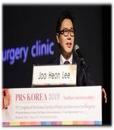 Dr. Joo Heon Lee
